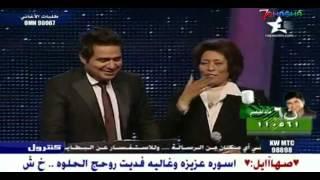 ;حاتم العراقي & رباب - ماتدور الدنيا 2010