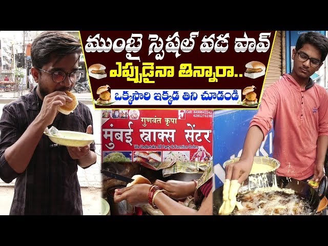 Mumbai Ka Special Vada Pav | Tasty & Spicy Evening Snacks | People Enjoying it a lot | PDTV Foods