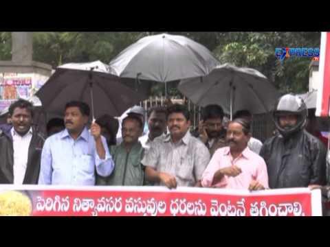 CPI(M) protest in Kadapa - Express TV