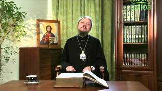 Воскресные беседы (Алма-Ата). От 24 января. О словах «В начале сотворил Бог небо и землю»