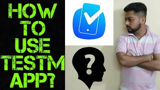 How to use TestM app and review. What Technical Guruji said about this app?