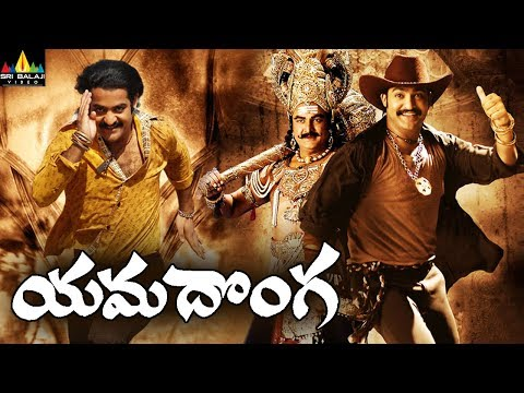 Download Yamadonga Shortened Movie | Jr NTR, SS Rajamouli, Priyamani, Mamta Mohandas | Sri Balaji Video