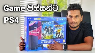 PS4 Unboxing and Review | Sri Lanka