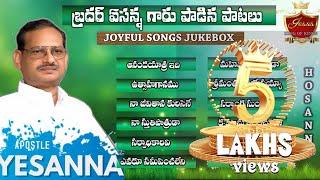 Bro Yesanna Songs | yesanna telugu christian songs | hosanna ministries songs | Jukebox | Part 3