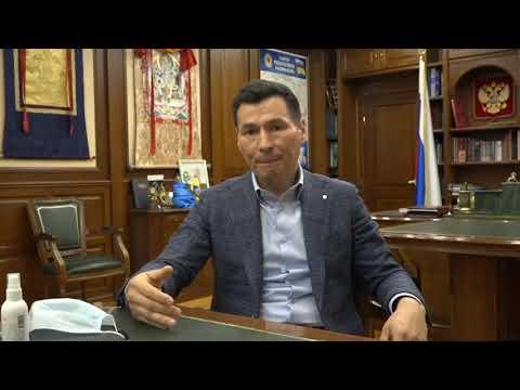 Глава Калмыкии Бату Хасиков обратился к жителям региона.