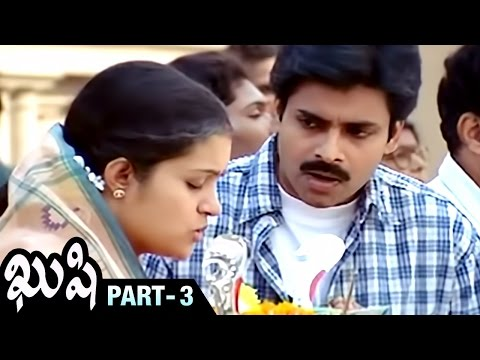 Attarintiki Daredi Pawan Kalyan's Kushi Full Movie - Part 3 - Bhumika, Mani Sharma Travel Video