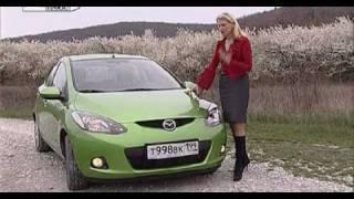 029 Mazda 2 - Наши тесты 2008