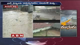 Heavy Rains Continue in Telangana Dams Brims with Flood Water ABN Telugu