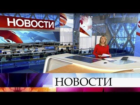 Выпуск новостей в 15:00 от 23.03.2020