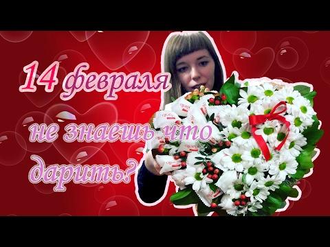Уроки флористики - Флористика. Композиция Сердце на  День Святого Валентина