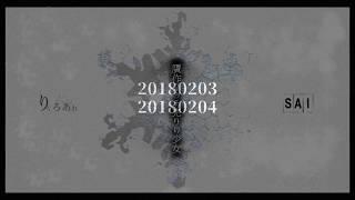 2017.0901 START NEXT→2017.0910 ------------------------------------...