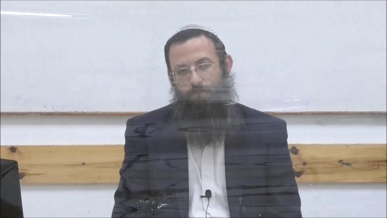 הלכות שהייה והטמנה סימן רנז סעיפים א-ו. הרב אריאל אלקובי שליט''א