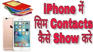 iPhone 5s, iPhone X, iPhone SE 2, iPhone 7 Plus, show SIM contact