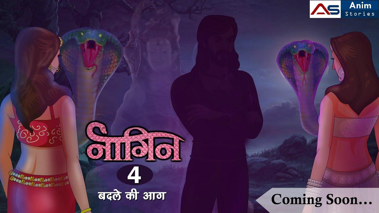 Promo (नागिन 4)   Naagin 4   Love Stories   Hindi Kahani   Anim Stories