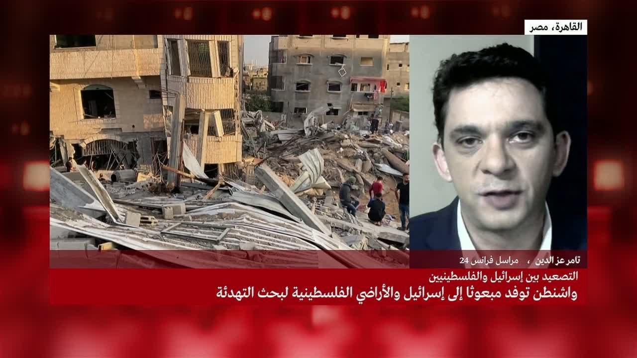 إسرائيل - غزة: وفد مصري يصل تل أبيب لبحث وقف إطلاق النار  - نشر قبل 4 ساعة