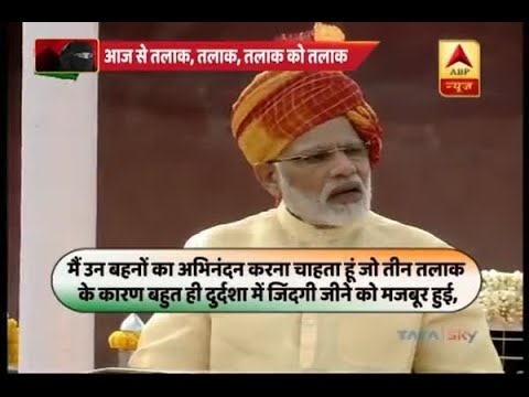Judgement on Triple Talaq is a powerful measure for women empowerment: PM Modi