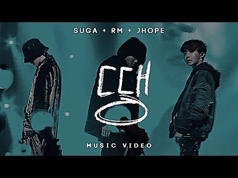 RM | JHOPE | SUGA — 땡