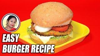 এমন বার্গার খেলে মন ভরে যাবে - Veg Burger Recipe - How To Make Burger - Recipe Of Burger Aloo Tikki