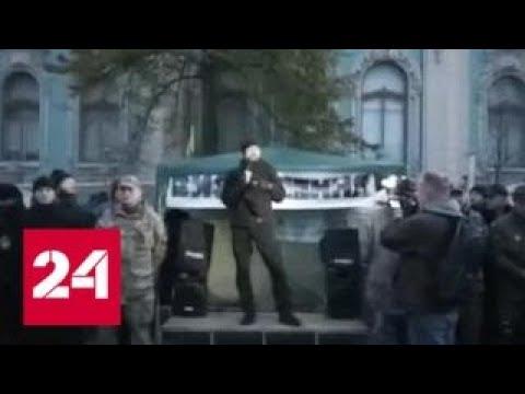 Государство или бизнес: блокирована фабрика Порошенко в Виннице - Россия 24