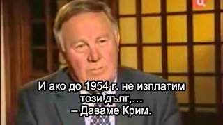 004   Video   Lenin and Stalin Put Crimea in Pawn to the US Elite(Description., 2015-05-05T12:36:00.000Z)