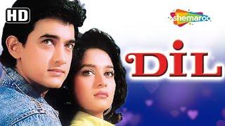 Dil (HD) Hindi Full Movie in 15 mins - Aamir Khan - Madhuri Dixit - Superhit Romantic Hindi Movie
