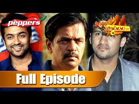 Tamil Movie Gossip - 110215 NangaSollala 1900 full
