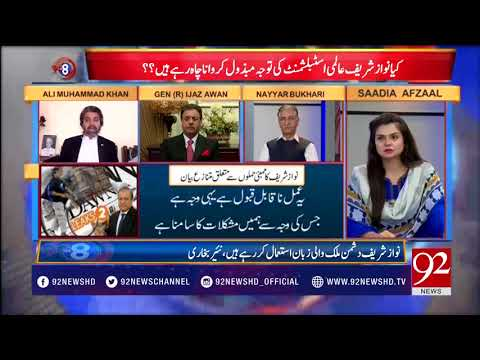 Who Is Warned PML-N Openly ??