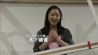 Love Around ~恋するロミオとジュリエット~ 第27話
