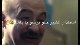 حاله واتس من مهرجان قرب تعلالي غناء عصام صاصا