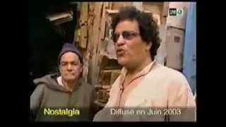 نوسطالجيا المرحوم عبد الرحمان باكو ـ ناس الغيوان