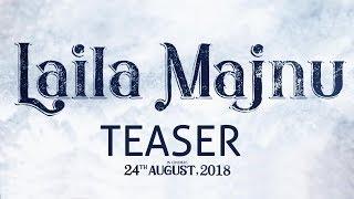 Watch Teaser