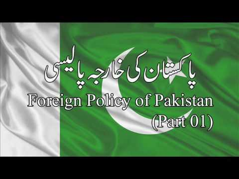 Foreign Policy of Pakistan in Urdu/Hindi