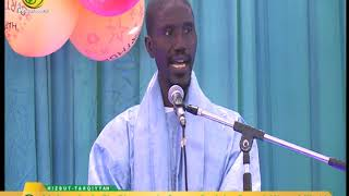 Alioune GUEYE Directeur Alimoul Khabir de Hizbut-Tarqiyyah Touba