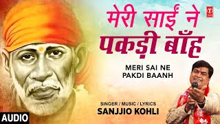 Meri Sai Ne Pakdi Baanh Full Audio Song | Sanjjio Kohli | Devotional Song | T-Series Bhakti Sagar