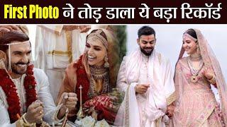 Deepika & Ranveer's Wedding pics break Virat & Anushka's Wedding record   FilmiBeat
