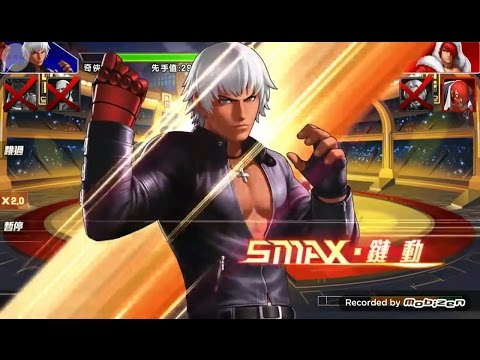 KOF 98 UM OL - K' Ultimate Move SMAX   ONE HIT