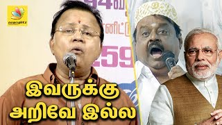 விஜயகாந்துக்கு அறிவே இல்ல : Radha Ravi Funny Speech | Teasing OPS, Tamilisai Soundararajan