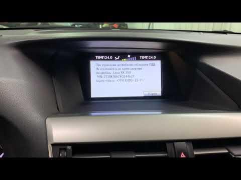 Русификация Lexus RX350, RX450h 2009-2012. Адаптация в метрическую систему. Радио, Карты России 2021