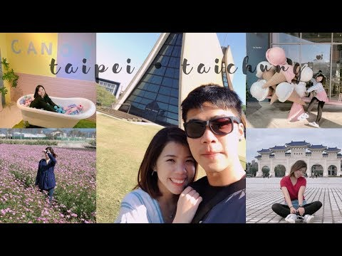TRAVEL | Taiwan (Taichung & Taipei) | JANUARY 2018