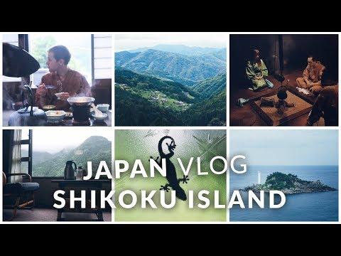 Japan Vlog - Shikoku Island, Tokushima · 四国 · 徳島県