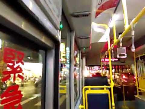 813往五股路線公車搭乘記錄(20170817)光華巴士調度站中和站(駕訓中心)→致理科技大學 - YouTube