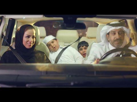 """""""رمضان احلى بيمعتنا"""" اعلان مجموعة QNB لشهر رمضان المبارك"""