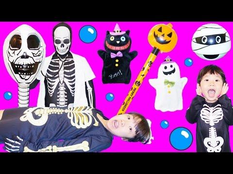 ★「ホネホネダンスでガイコツに~!」ガイコツおもちゃ屋さん★Bone dance&Skeleton Toy shop★