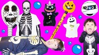 ★「ホネホネダンスでガイコツに~!」ガイコツおもちゃ屋さん★Bone dance&Skeleton Toy shop★ thumbnail
