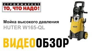видео Мойки высокого давления Karcher: купить в Уфе в интернет-магазине, мойки высокого давления Керхер