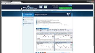 Урок форекс 1 - Обучение Платформе - MaxiMarkets (обучение форекс)(, 2015-03-29T15:02:07.000Z)