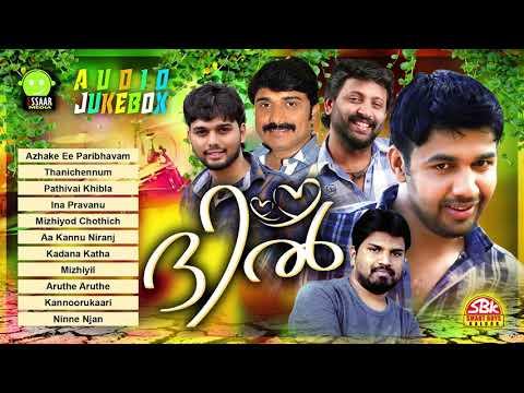 Dhil | Super hit Mappila album 2017 | Afsal |Saleem kodathoor | Tanseer | Sakker aluva | Muthu
