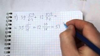 Задача №414. Математика 6 класс Виленкин.
