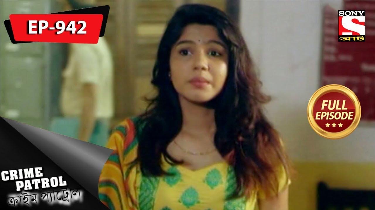 Download Crime Patrol - ক্রাইম প্যাট্রোল - Bengali - Full Episode 942 - 15th December, 2018