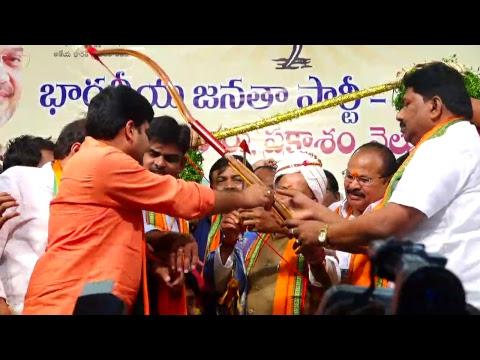 Shakti Kendra Sammelan at Ongole   19-02-2019 -1